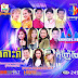[MV] RHM VCD Vol 245 - Khmer New Year 2017