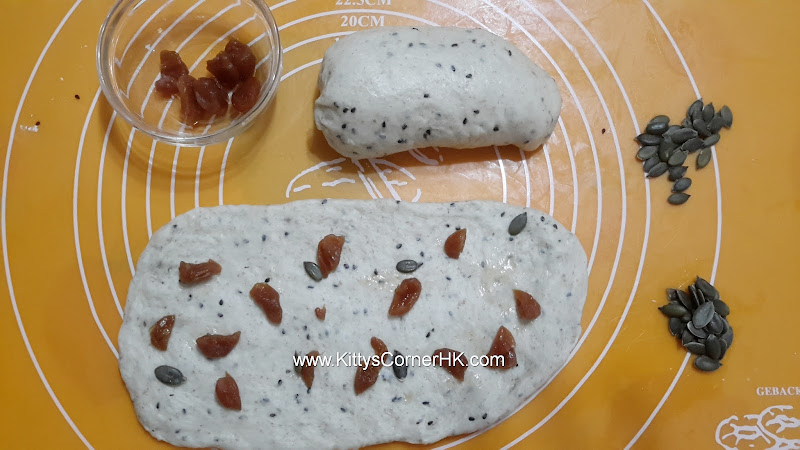 Dark Rye French Bread with Longan and Pumpkin Seeds DIY recipe 桂圓南瓜子法包 自家烘焙食譜