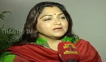 Secret Pact between AIADMK and BJP : Khushboo, Congress National Spokesperson – Thanthi TV