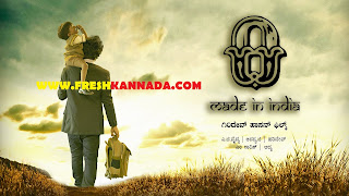 Zero Made in India Kannada Songs Download
