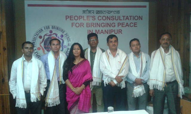 MANIPUR GORKHA LEADERS ATTENDED PEOPLE'S CONSULTATION FOR BRINGING PEACE IN MANIPUR