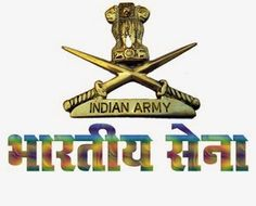 Indian Army jobs.latest govt jobs,govt jobs,latest jobs,jobs,west bengal govt jobs,army jobs,cook jobs