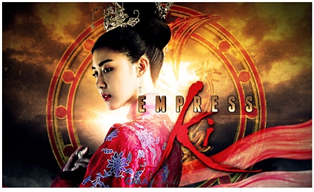 Empress Ki January 28, 2015 Wednesday — 1.28.2015 , Drama ...