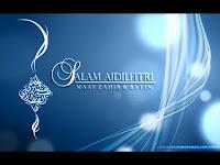minal aidin wal faidzin bahasa inggris