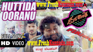 Parapancha Kannada Movie Huttida Ooranu Full HD Video Song