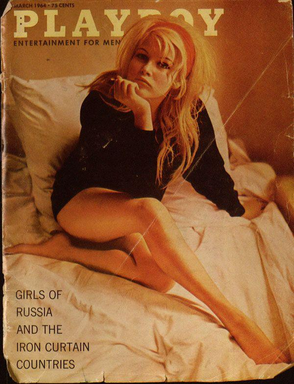 zhurnal-sovetskogo-vremeni-cheshskaya-erotika-foto-solo-golih