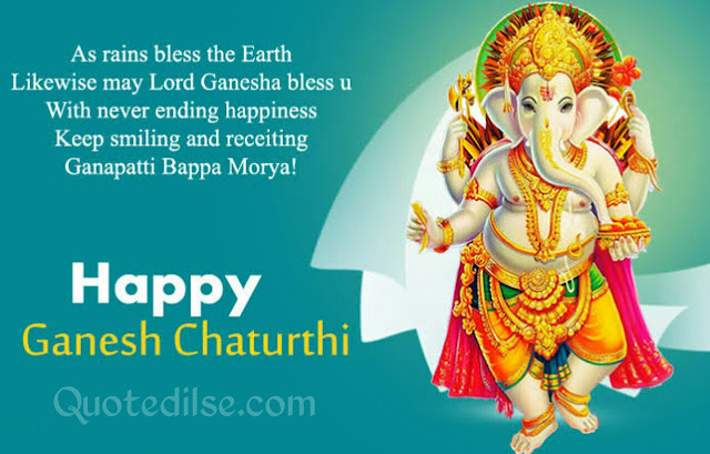 ganpati quotes for instagram