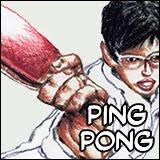 http://fujiscan.blogspot.com.br/2016/08/ping-pong.html