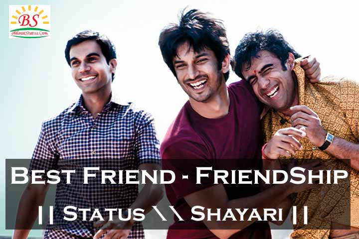 Best Friends Attitude Status 2020 Friendship Shayari In