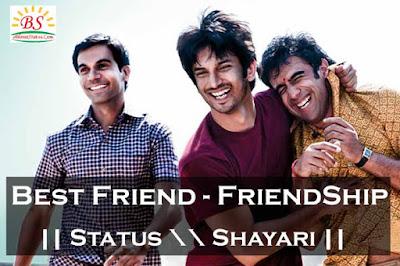 Best friend friendship status in hindi