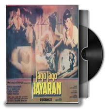 Si Gobang II (Jago-Jago Bayaran) – 1989