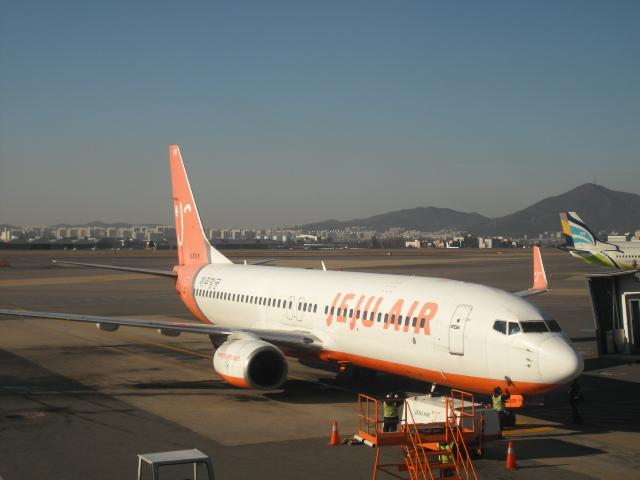 sicherheit vietnam airlines