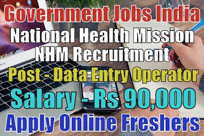 NHM Recruitment 2018 for 2390 Data Entry Operators