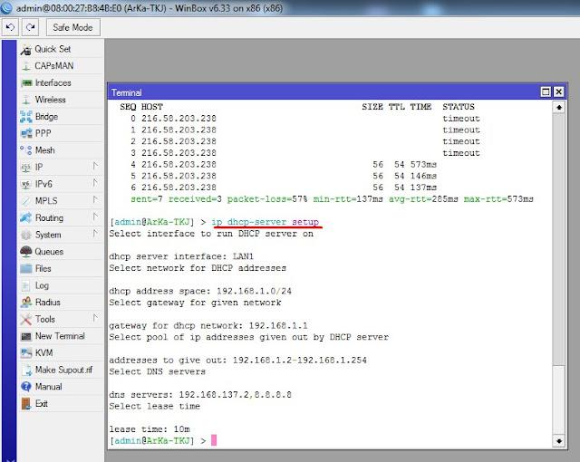 IP DHCP-Server