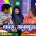 CTN Comedy Reatrey Kamsan 15 November 2014