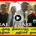 is Actor Ajith Kumar Supporting PETA? - Watch the video to know the truth - Jallikattu issue | TAMIL NEWS