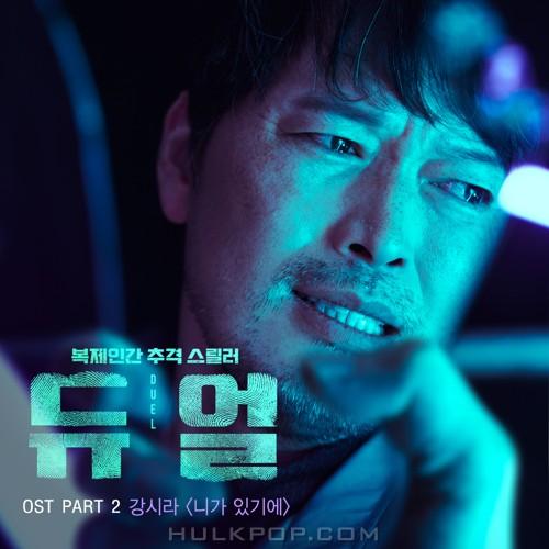 KANG SIRA – Duel OST Part.2