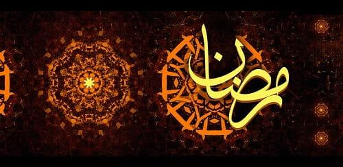الأربعاء ليس اول يوم رمضان | تعرف علي امساكية رمضان !
