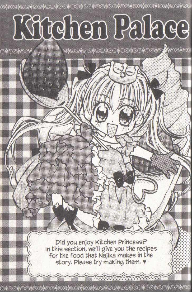 read manga kitchen princess kitchen princess 0055 vol 1 recipes extras online in high quality - Kitchen Princess