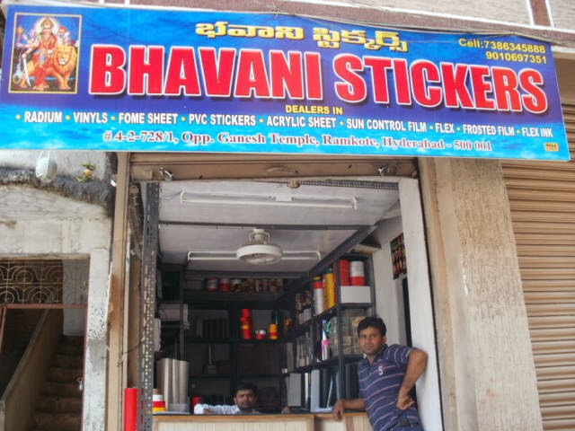 .Bhavani radium stickers  ganesh temple ramkote  Hyderabad