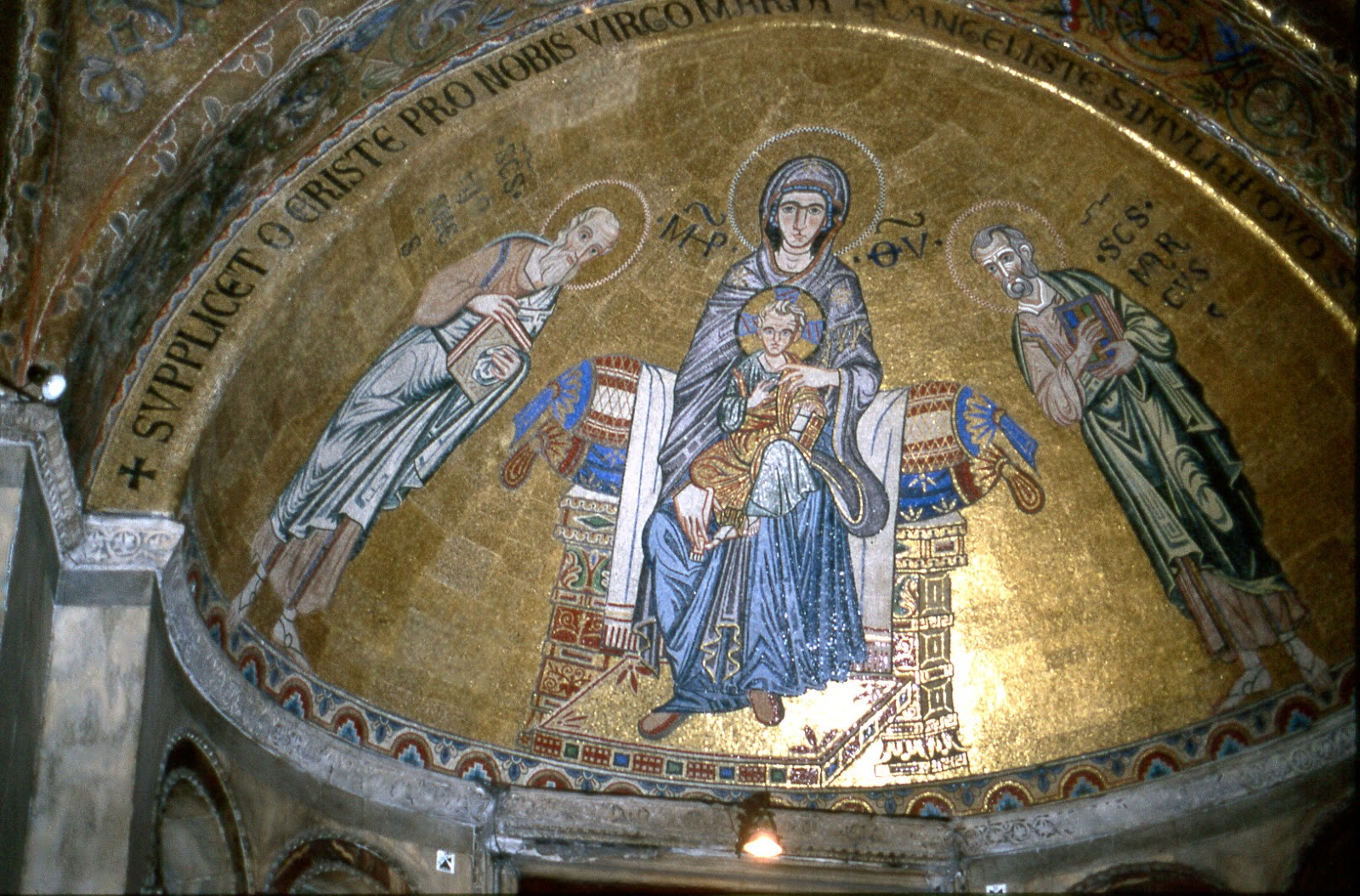 El palacio del arte: Ábside Basílica San Marcos Venecia