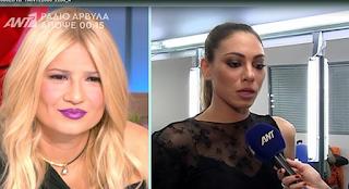 Βαλαβάνη: Απαντά πρώτη φορά on camera για το τρίτο πρόσωπο στη σχέση της με τον Βασάλο