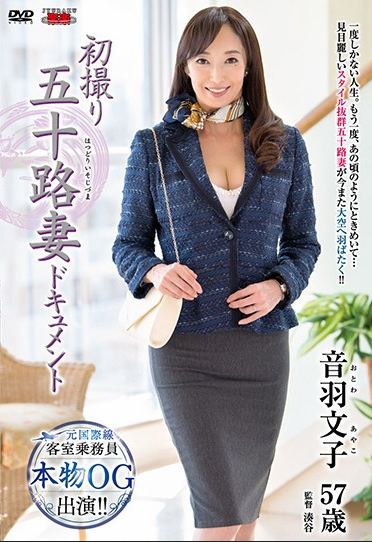JRZD-723 First Shooting Age Fifty Wife Document Fumiko Otowa