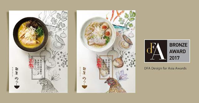 Diseños creativos de menú de restaurantes