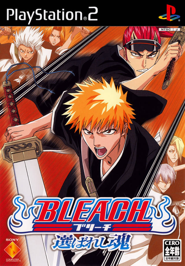 Bleach Game
