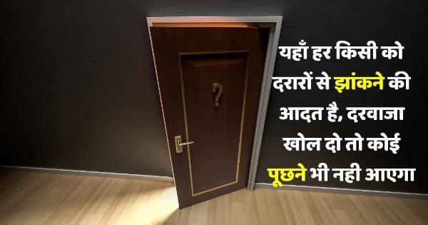 Hindi Suvichar Free Download 02