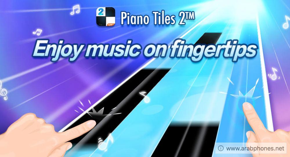 تحميل لعبة Piano Tiles 2 مهكرة من ميديا فاير مجانا