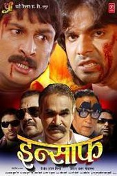 Bhojpuri film insaaf songs download : Soy el numero 4 segunda parte