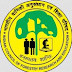 Rain Forest Research Institute, Jorhat Recruitment 2018 - Junior Project Fellow & Field Assistant Posts