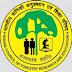 Rain Forest Research Institute, Jorhat Recruitment 2018 - Junior Project Fellow & Field Assistant Posts