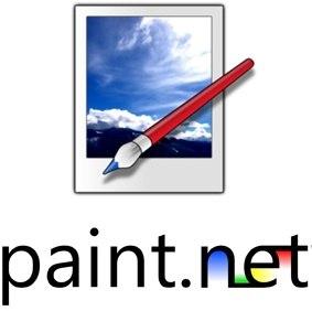 تحميل برنامج تحرير وتعديل الصور Paint.NET 2017