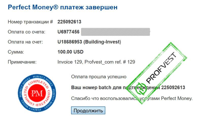 Депозит в Building Invest-ICC 2