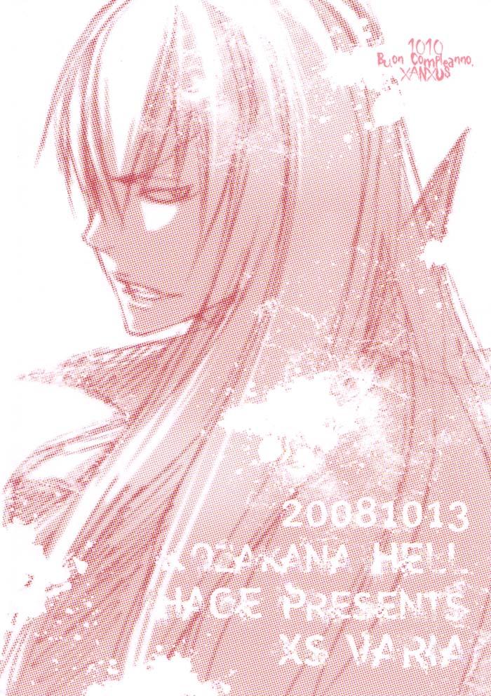 Hình ảnh Kozakana%252520Hell Kozakana%252520Hell_0022 trong bài viết KHR Doujinshi - Kozakana Hell