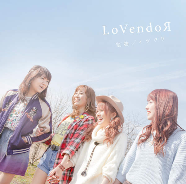 [Single] LoVendoЯ – 宝物/イツワリ (2016.02.24/MP3/RAR)