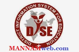 U-DISE Data for the year 2017-18 -conduct Data Entry-Communication of Guidelines and financial Norms-
