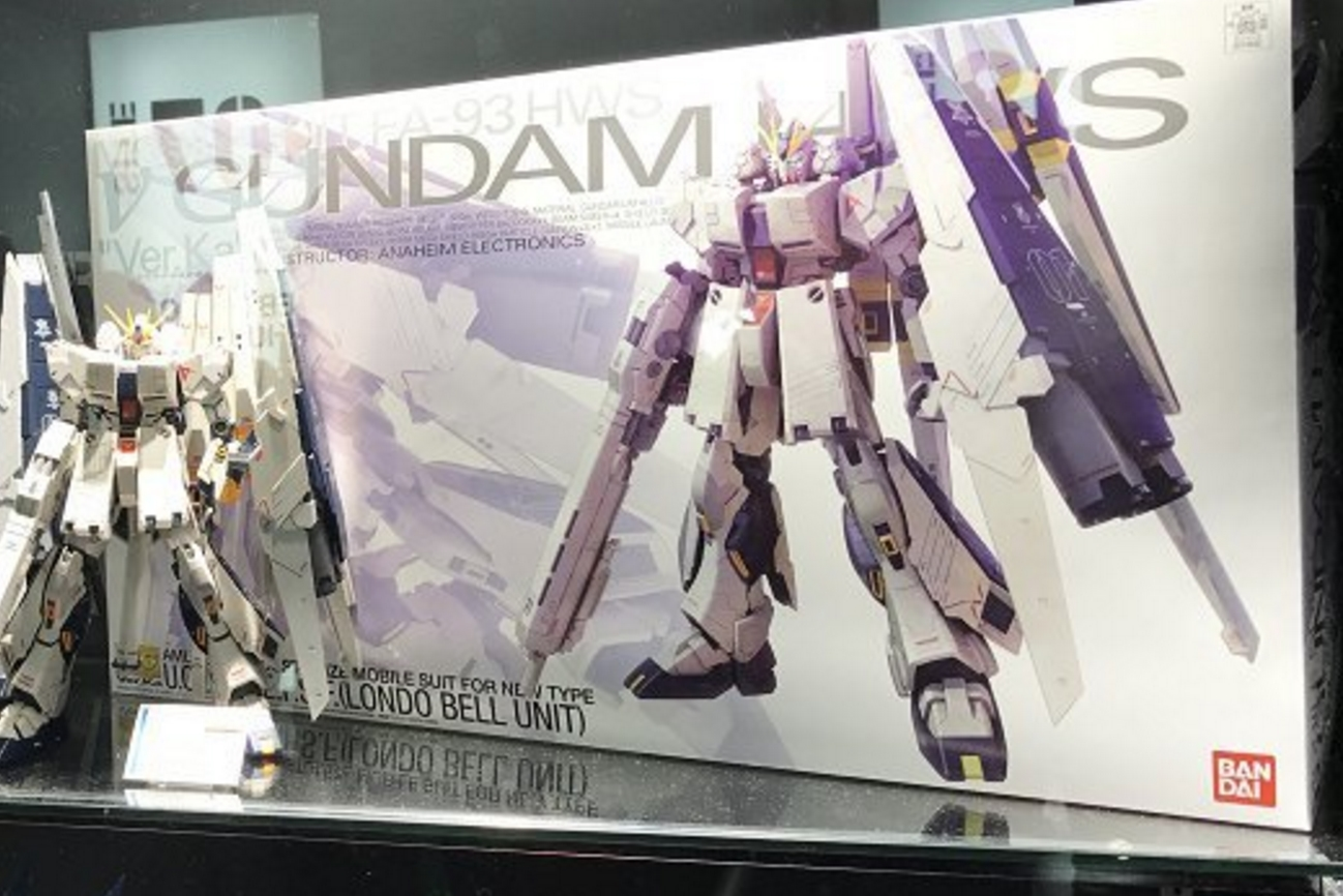 P-Bandai: MG 1/100 FA-93HWS nu Gundam Heavy Weapon System [HWS] Ver. Ka Full Set - Release Info, Box art and Official Images