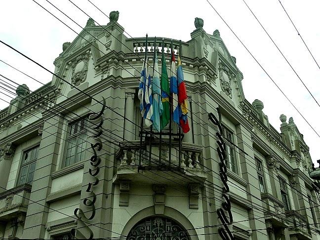 Centro de Integração do Mercosul, em Pelotas