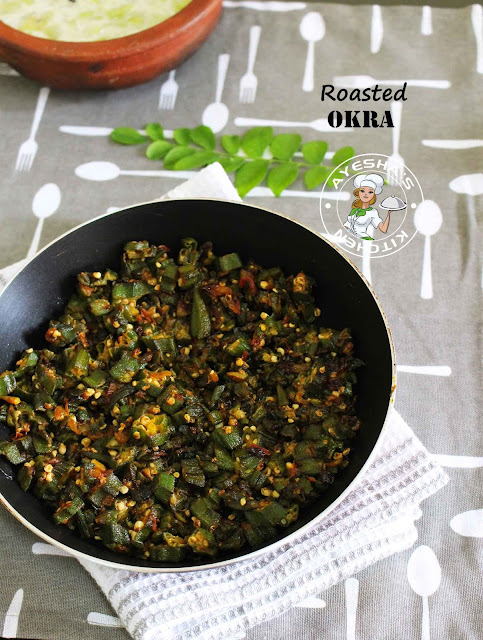 roasted vendakka ladies finger vegetables stir fry kerala indian veg recipes ayeshas kitchen malabar recipes