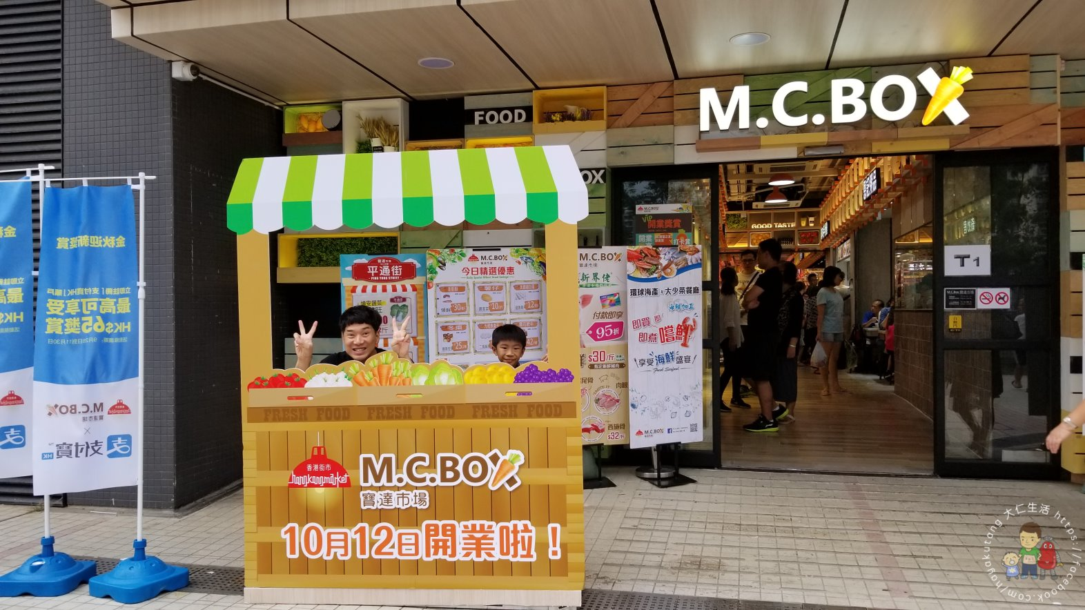 大仁生活: 【新開小食街】必食餃子+ 香蕉煎餅 @ 寶達街市掃街