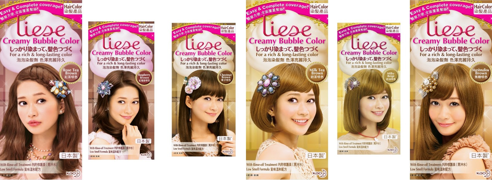 Liese Creamy Bubble Hair Color Now At Watsons Artsy