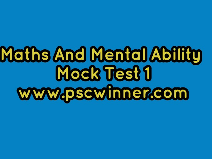 LDC Mock Test Maths And Mental Ability -Test Paper 1