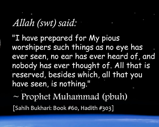 Allah said - Islamic Quotes