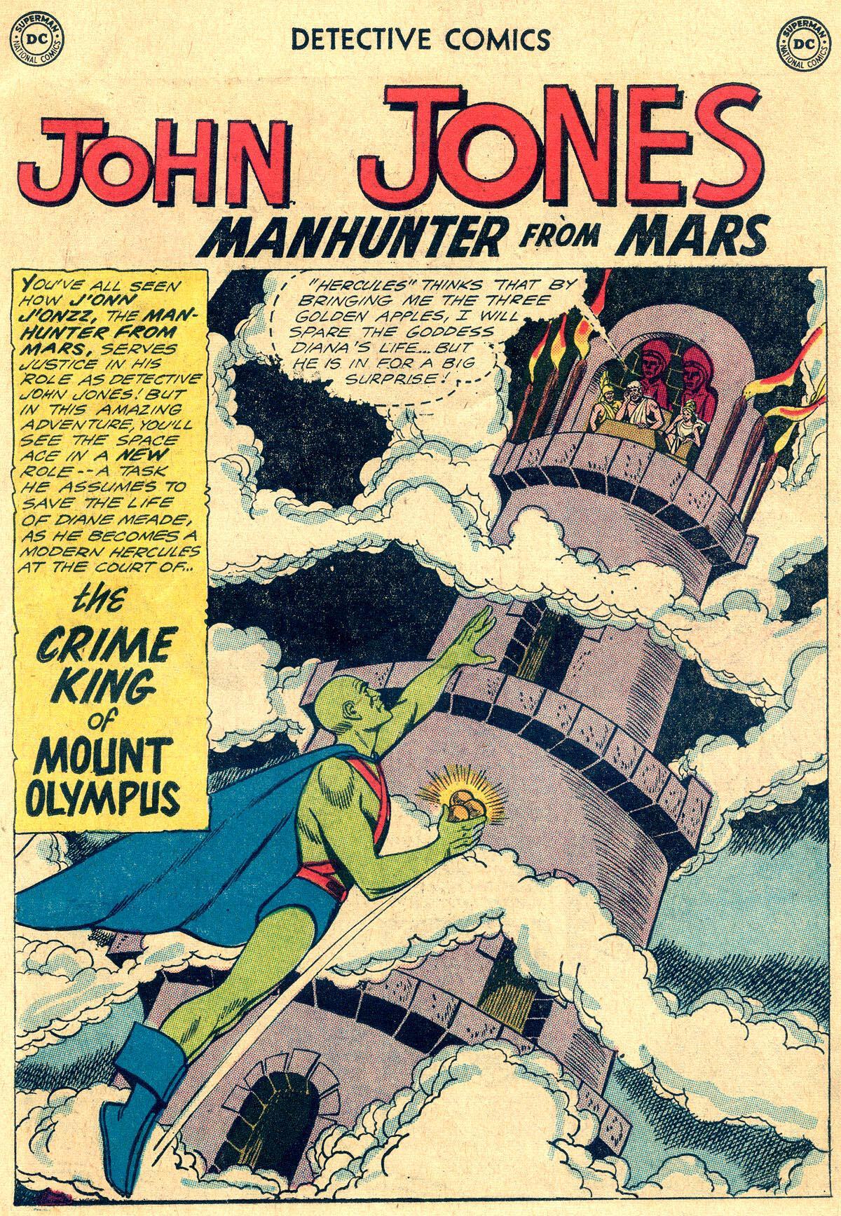 Detective Comics (1937) 302 Page 18