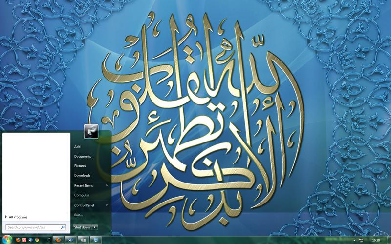 Download Tema Windows 7 Islamic | Free Dowload Software