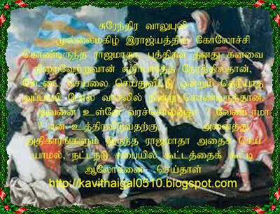 http://kavithaigal0510.blogspot.com