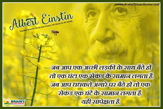 Hindi Success Quotes, Hindi Sayings with Hd wallpapers, Online Hindi Quotes